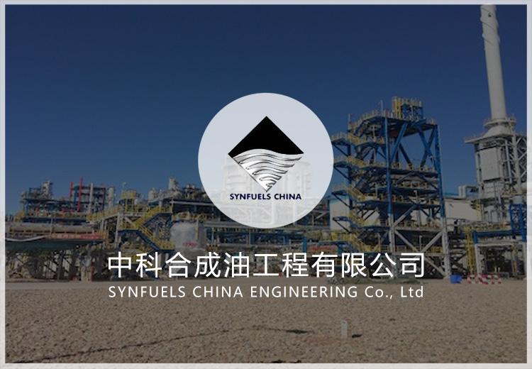 工程材料编码系统(MRDMS)提升项目