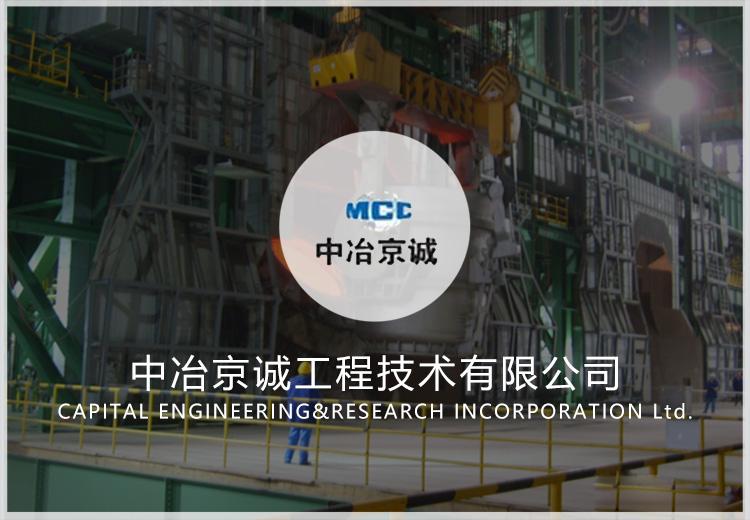 物料编码系统(MRDMS)建设项目