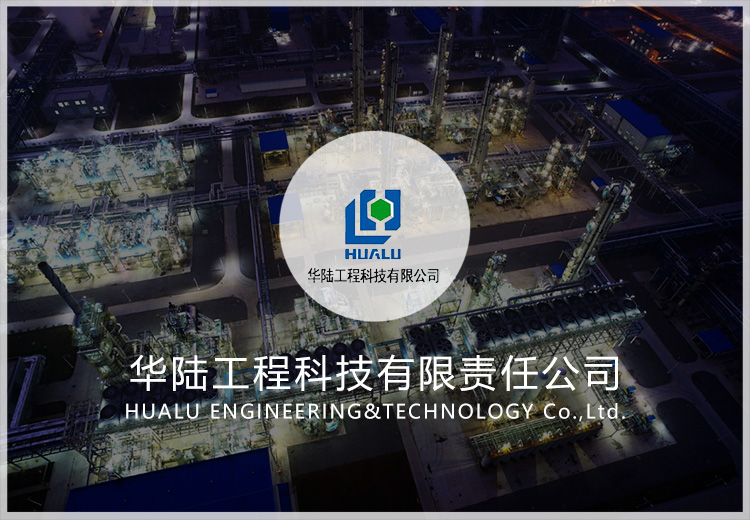 材料编码管理及材料控制与采购管理系统提升项目